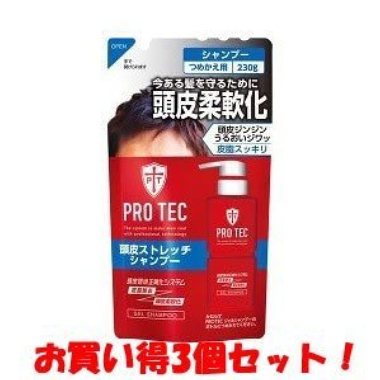 受信機コンパスおしゃれな(ライオン)PRO TEC(プロテク) 頭皮ストレッチ シャンプー つめかえ用 230g(医薬部外品)(お買い得3個セット)