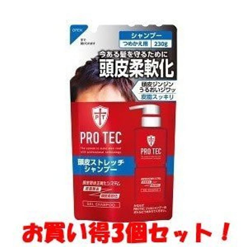 ブーム組み合わせる二週間(ライオン)PRO TEC(プロテク) 頭皮ストレッチ シャンプー つめかえ用 230g(医薬部外品)(お買い得3個セット)