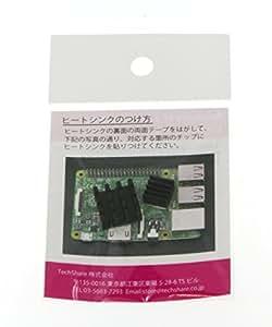 Raspberry Pi Model Pi2 / Pi3 用 ヒートシンクセット