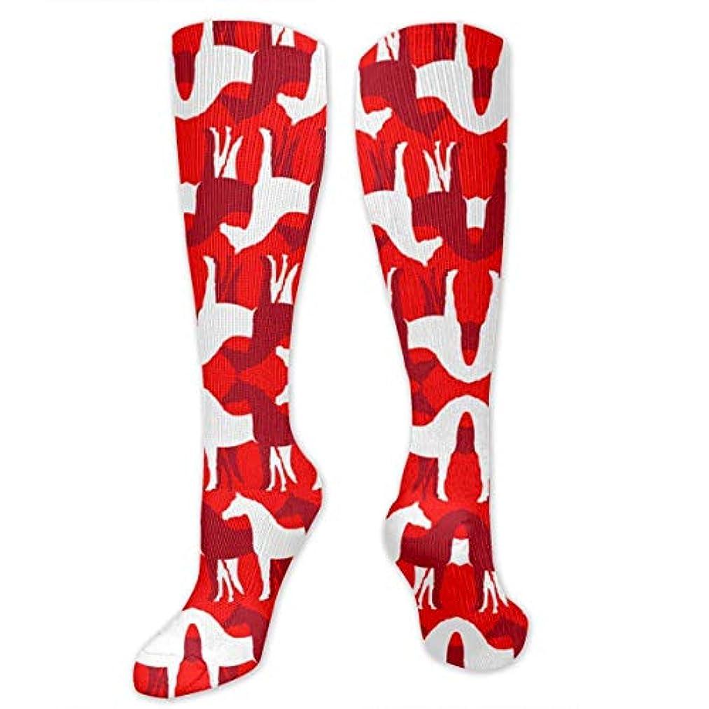 調整可能聴く反動靴下,ストッキング,野生のジョーカー,実際,秋の本質,冬必須,サマーウェア&RBXAA Dark Red and White Horses On Red Socks Women's Winter Cotton Long...