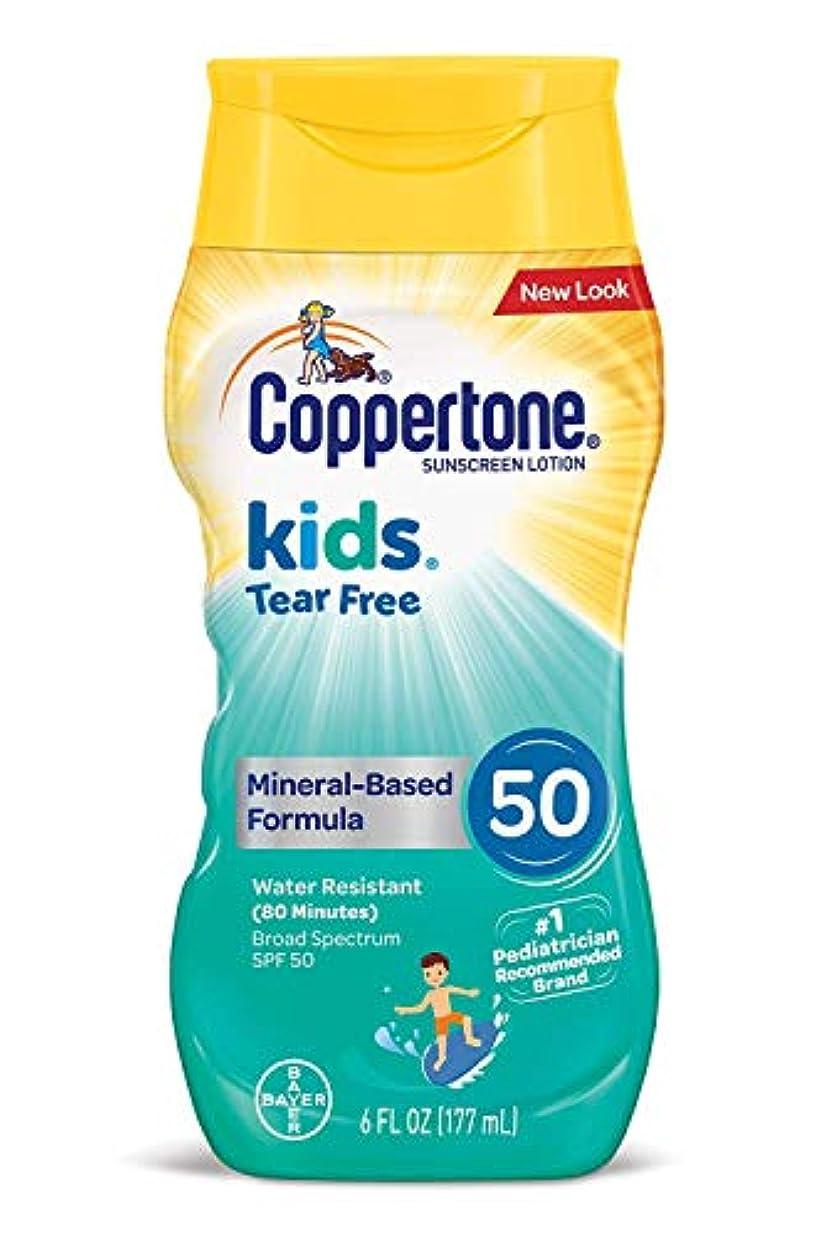 椅子罰する積分Coppertone SPF#50 Waterbabies涙フリー6オンスローション(177Ml)(2パック)