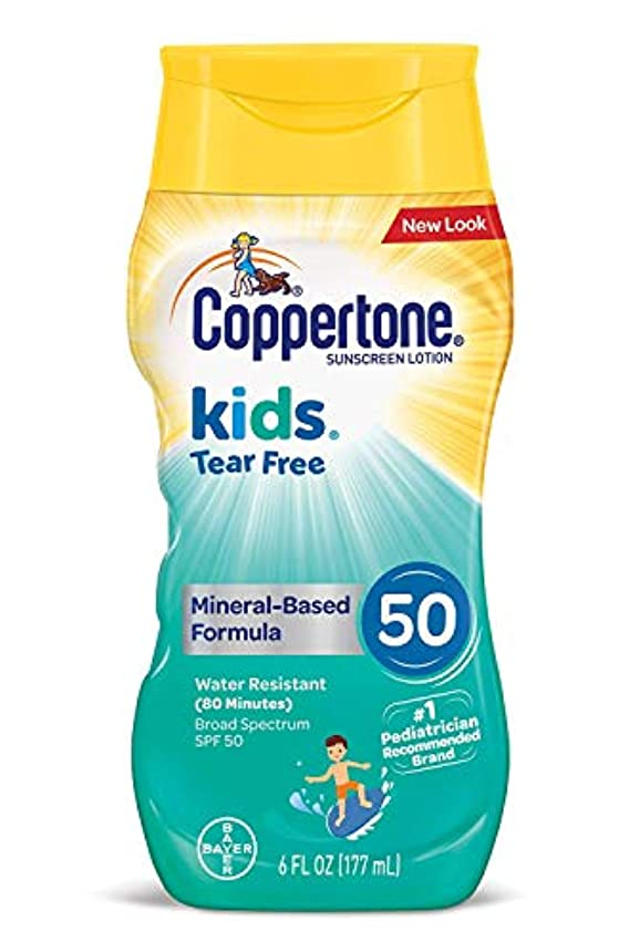 つまらないふつう学ぶCoppertone SPF#50 Waterbabies涙フリー6オンスローション(177Ml)(2パック)