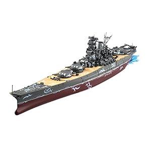 青島文化教材社 スカイネット ファンタシースターオンライン2 幻創戦艦 大和 1/700スケール プラモデル