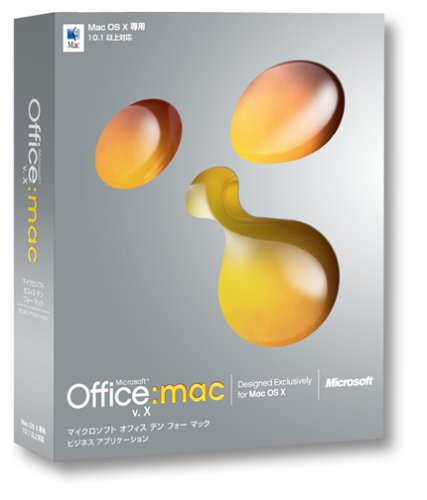 Microsoft Office v.X for Mac