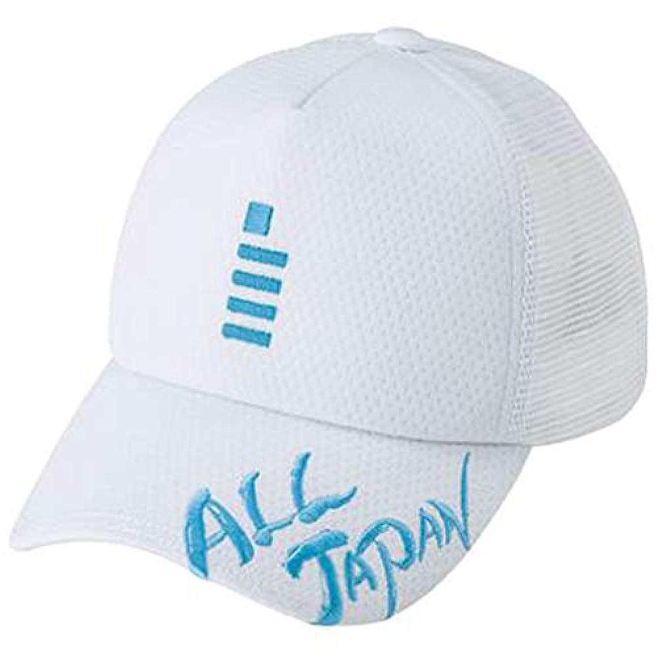 直面する通路チャートGOSEN(ゴーセン) ALL JAPAN キャップ レギュラー ホワイト C19A01-30