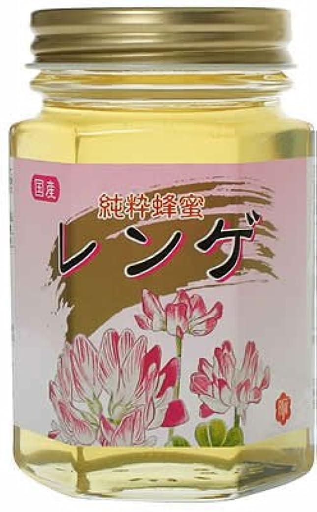 花輪アフリカミサイル藤井養蜂場 国産レンゲはちみつ角瓶 180g