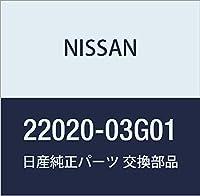 NISSAN(ニッサン) 日産純正部品 トランジスター ユニツト 22020-03G01
