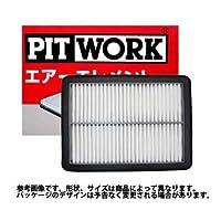 PIT WORK(ピットワーク) エアフィルター ホンダ ビガー 型式CB5用 AY120-HN013