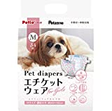 【Amazon.co.jp限定】 Petzone(ペットゾーン) エチケットウェア 女の子用 花柄 犬 M サイズ