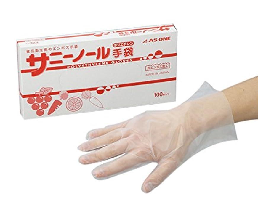 魔法加速度しがみつくアズワン サニーノール手袋 ポリエチレン