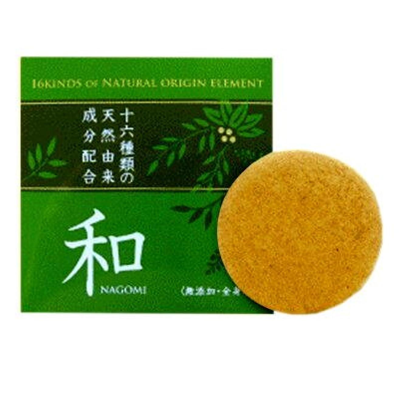 チャーム出版だますDOKA-SHOP 十六種類の天然由来成分配合【全身石鹸 和(なごみ NAGOMI) 60g + クリーミーでやさしい泡【泡立てネット】 オリジナルセットraimu-nagasaki