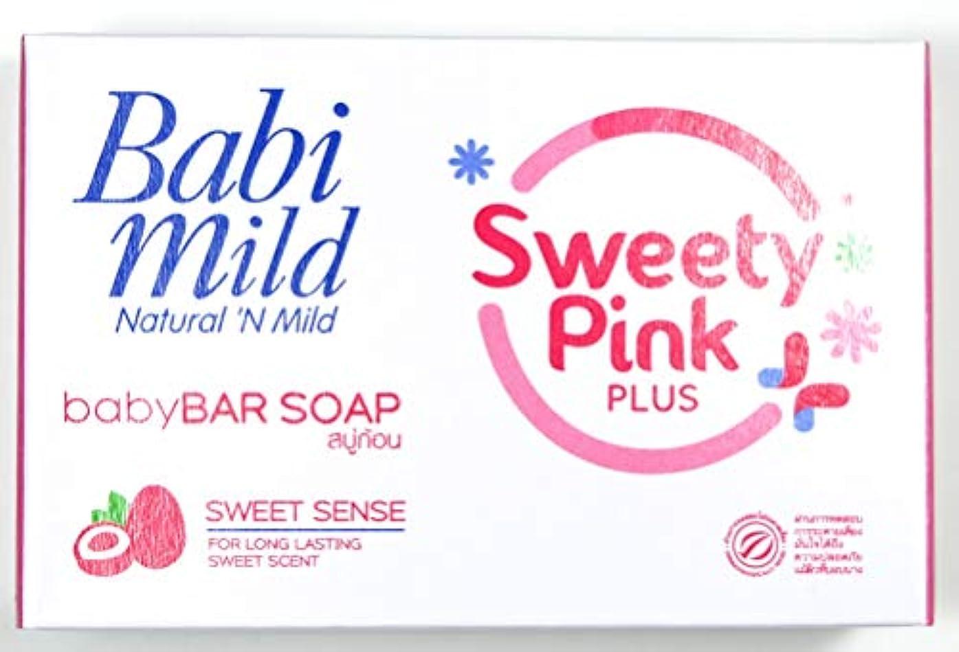 嫌なシリアル君主Babi Mild Sweety Pink Plus Smooth & Nourishing Baby Soap Bar 75g X 4 Packs