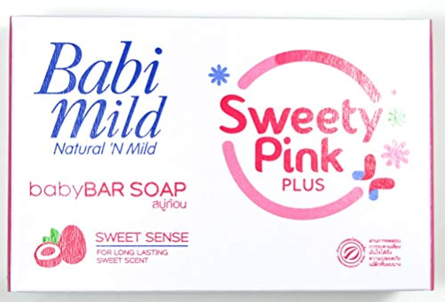 スケッチ形容詞エールBabi Mild Sweety Pink Plus Smooth & Nourishing Baby Soap Bar 75g X 4 Packs