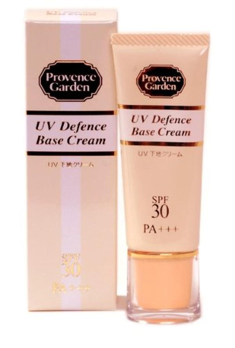 【1本4役?のUV下地】 UVディフェンスベースクリーム SPF30 PA+++ 【ローズヒップ専門店プロヴァンスガーデン】