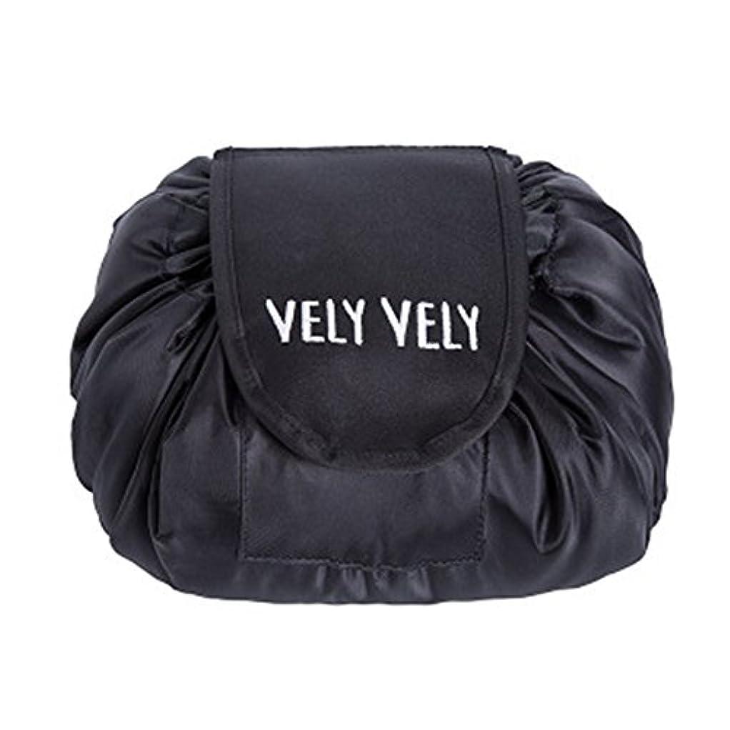 フィット手紙を書く脈拍Littleliving 旅行メイクバッグ 旅行化粧バッグ メイク収納バッグ 化粧ポーチ 大容量 巾着 マジックふろしきポーチ