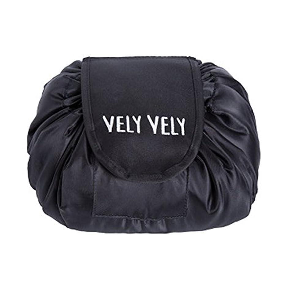 タウポ湖電圧継承Littleliving 旅行メイクバッグ 旅行化粧バッグ メイク収納バッグ 化粧ポーチ 大容量 巾着 マジックふろしきポーチ