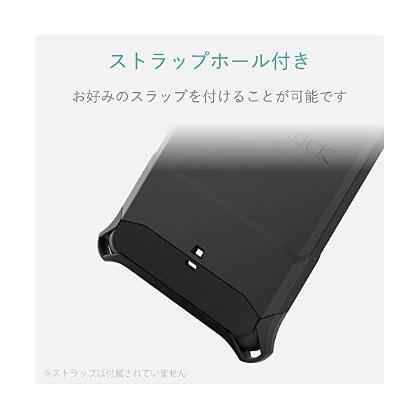 エレコム Xperia XZ1 Compact...の紹介画像6