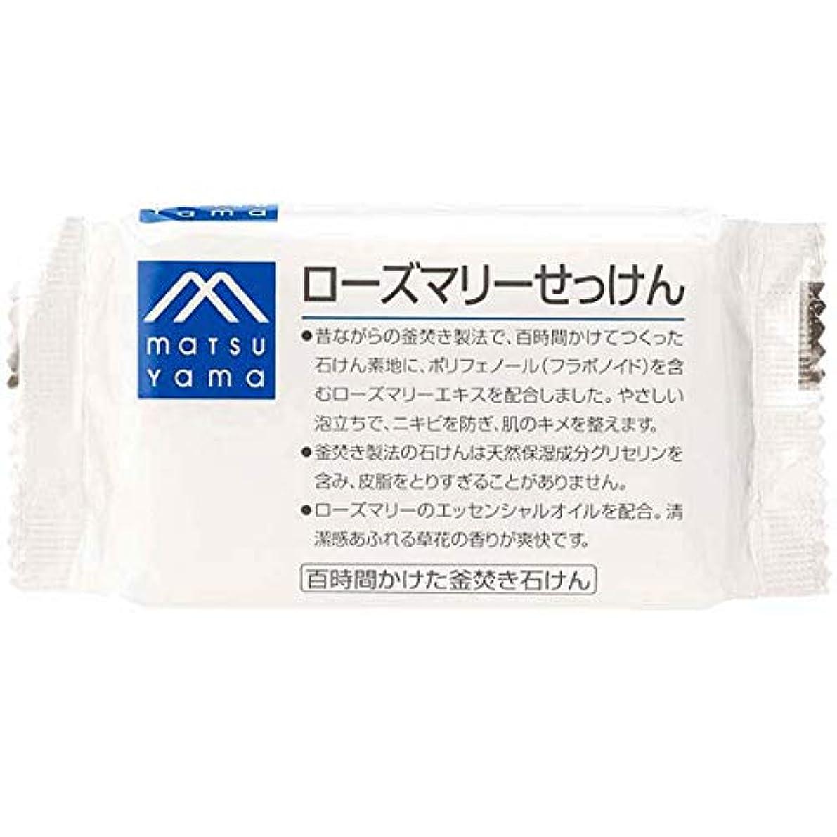カブ商標トーナメント松山油脂 ローズマリーせっけん 100g