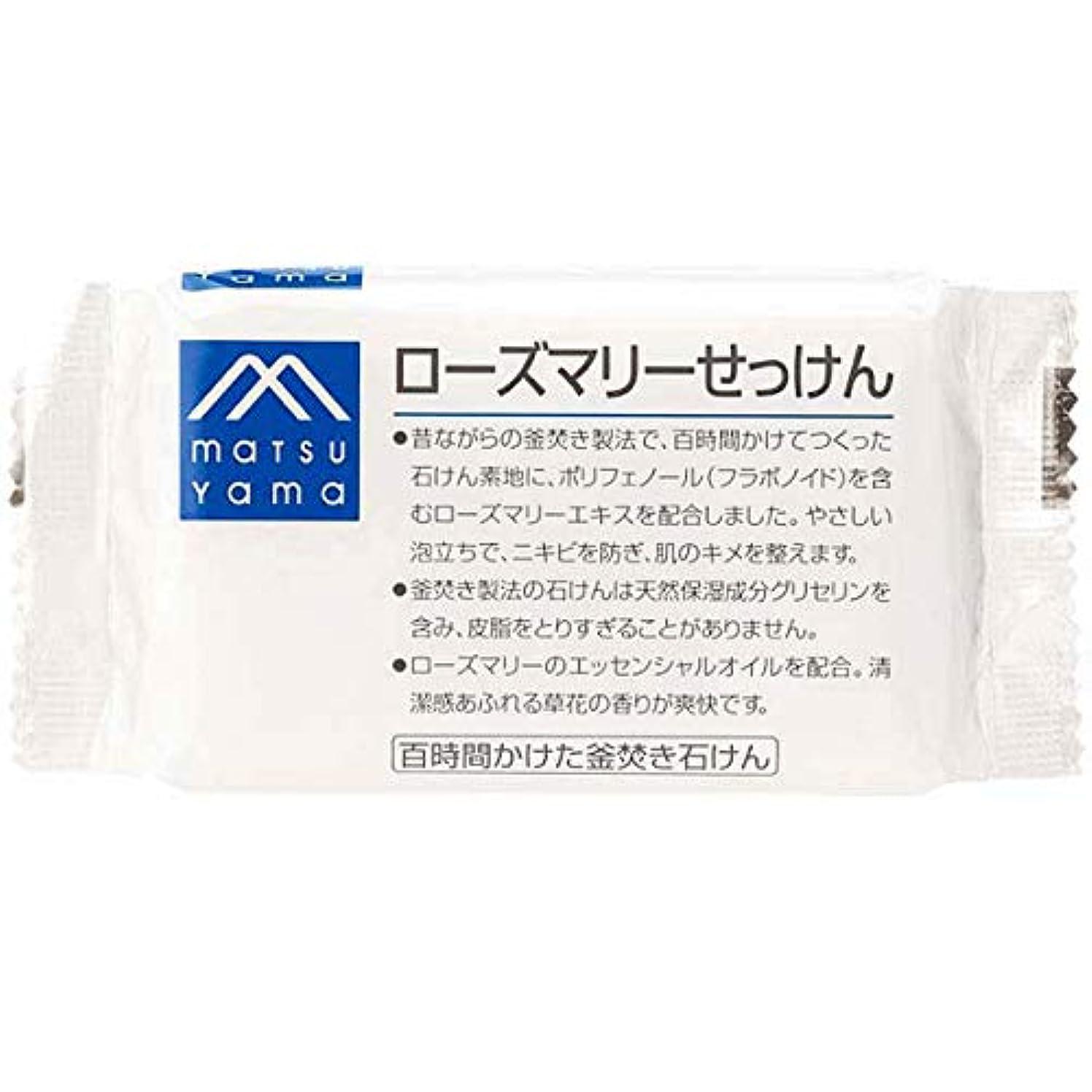 地殻ブリーフケースローブ松山油脂 ローズマリーせっけん 100g