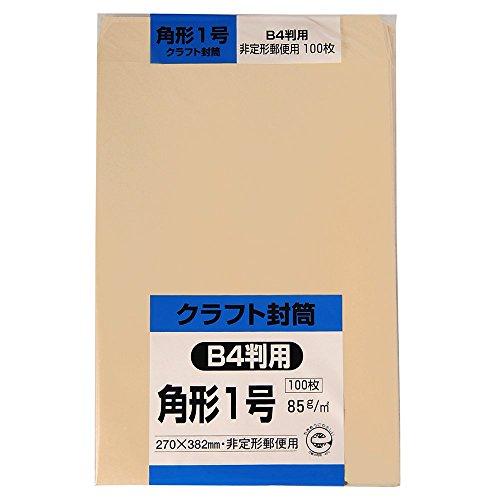 キングコーポレーション クラフト封筒 角形1号 100枚 K1K85 85g