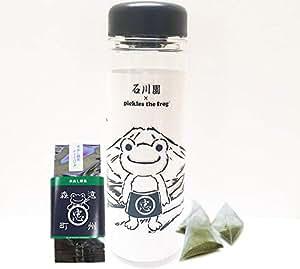 かえるのピクルス・クリアボトル「水出し緑茶付き(水出しティーバッグ緑茶×5個)」