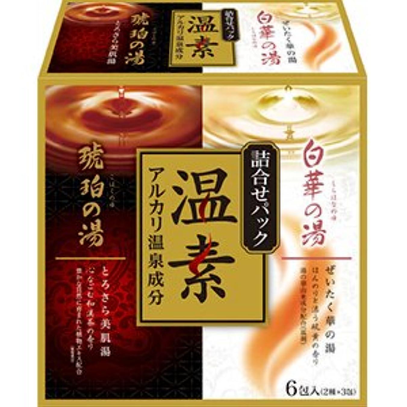 アジア超えて窒息させる温素 琥珀の湯&白華の湯 詰合せパック × 16個セット