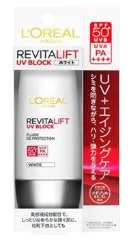 ロレアル パリ リバイタルリフト UV ブロック ホワイト 日やけ止め乳液 メイクアップベース (30g) SPF50+ PA++++