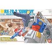 【ガンプラEXPO限定】 HGUC 1/144 RX-78-2 ガンダム グロスインジェクションバージョン