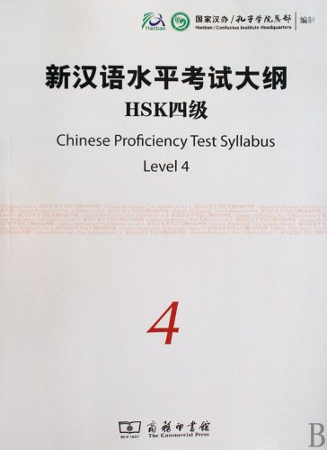 Chinese Proficiency Test Syllabus (HSK) with MP3-CD, Level 4