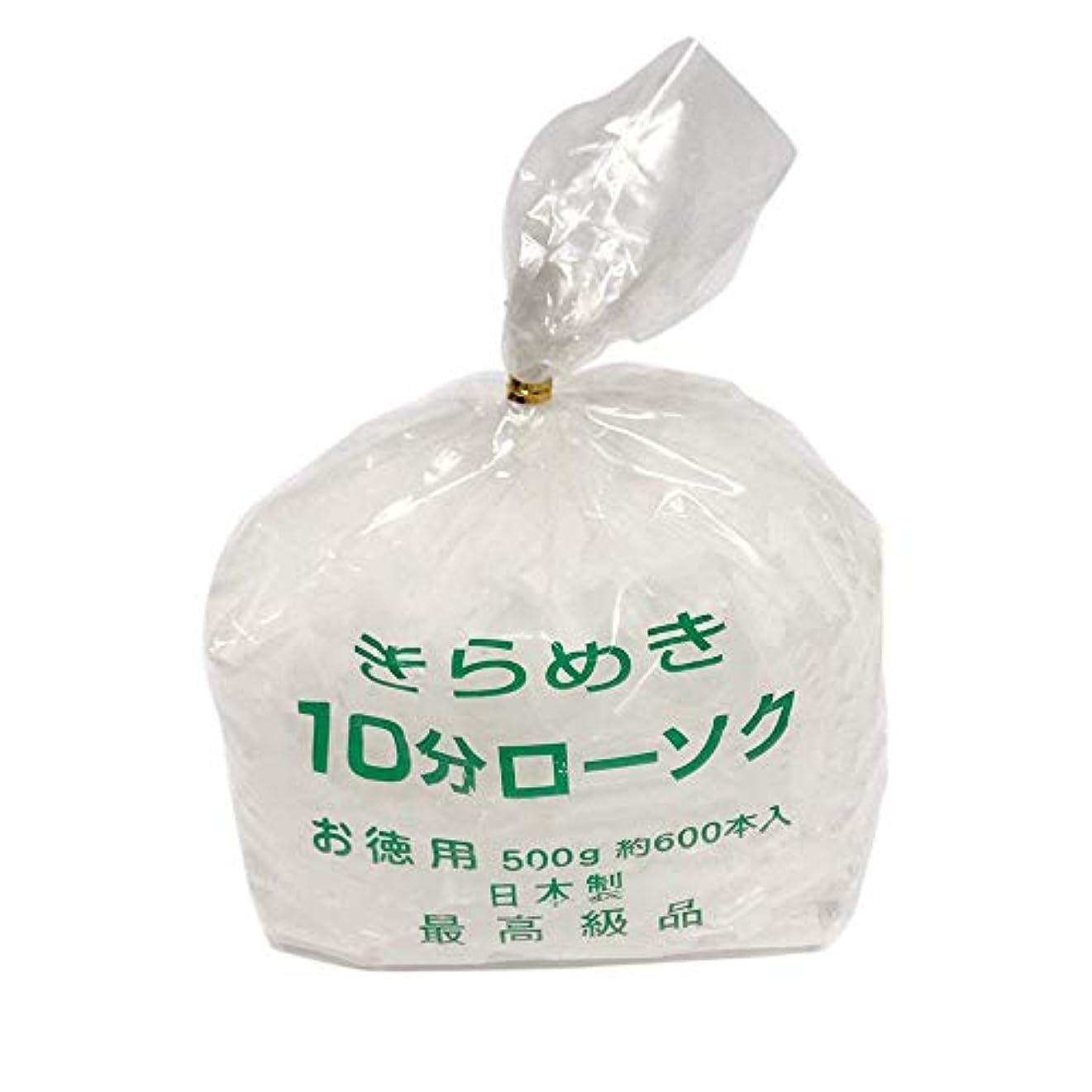 特殊タービン筋東亜ローソク ミニロウソク きらめき お徳用袋入 5分?10分 (10分ローソク1袋)