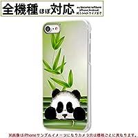 【mobile88】ハードケース LG エルジー G5 (海外端末) SIMフリー アニマル ぱんだ かわいい パンダ スマホケース 携帯ケース スマホカバー h298