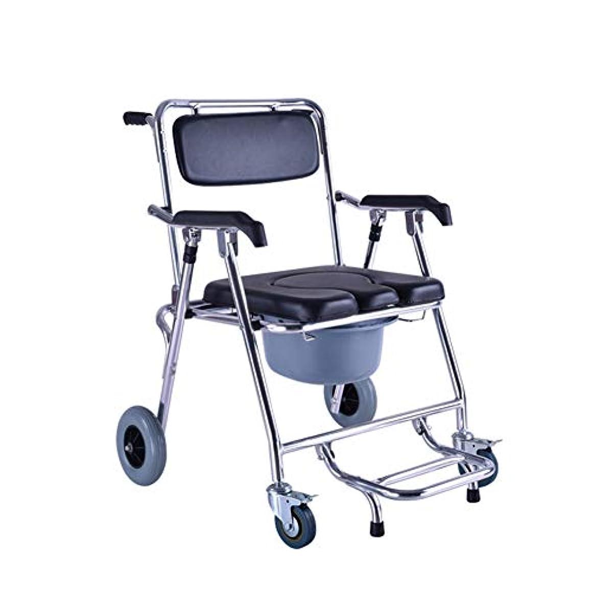 バックグラウンド想定バルコニー携帯用浴室の椅子の折りたたみ便器の椅子の高齢者のための軽量の丈夫で簡単な浴室の取り外し可能な部分
