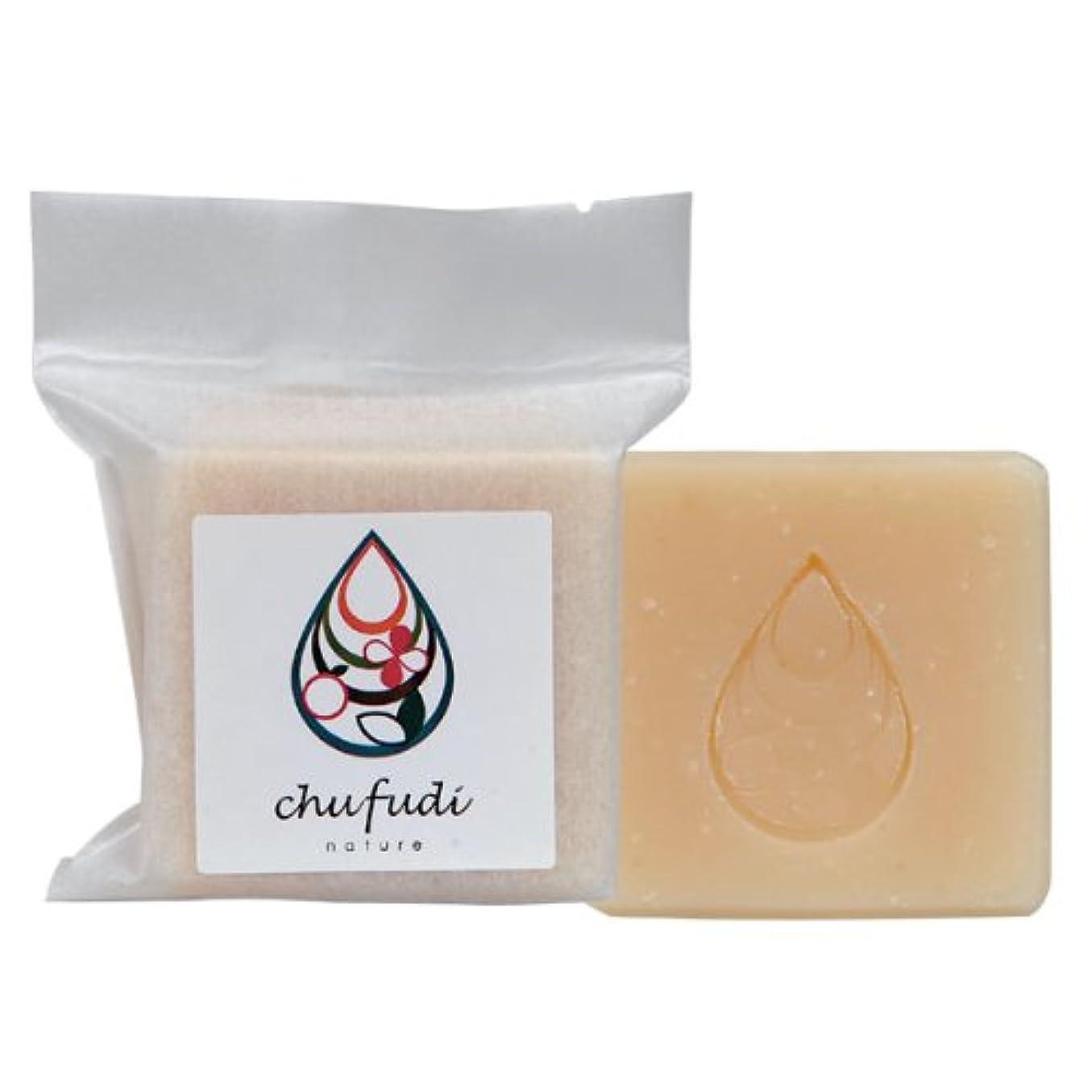 掘る扱いやすい決定的チュフディ イランイラン石鹸 100g