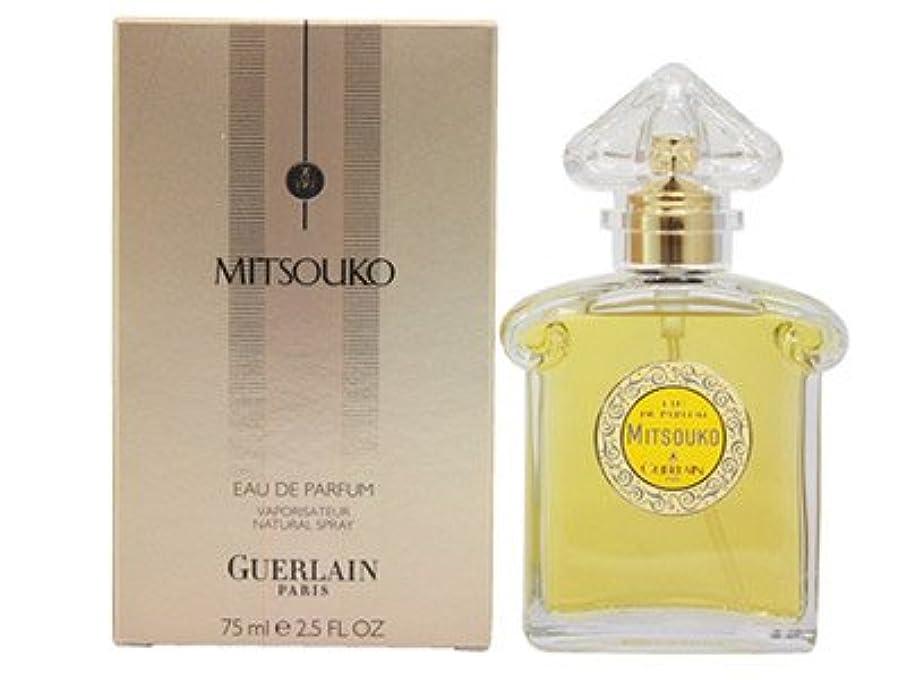 私たち絶え間ない申し立てられたGUERLAIN ゲラン ミツコ オーデパルファム 75ml SP レディース 香水 (並行輸入品)