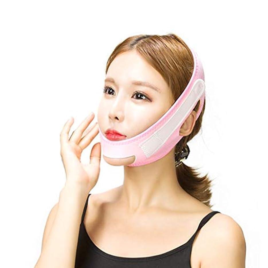 協力橋脚加速度CHSY 薄い顔ベルト、ファーミングVフェイスマスクリフティング薄い顔の包帯薄い二重あご通気性睡眠 薄い顔の包帯 (Color : Pink)
