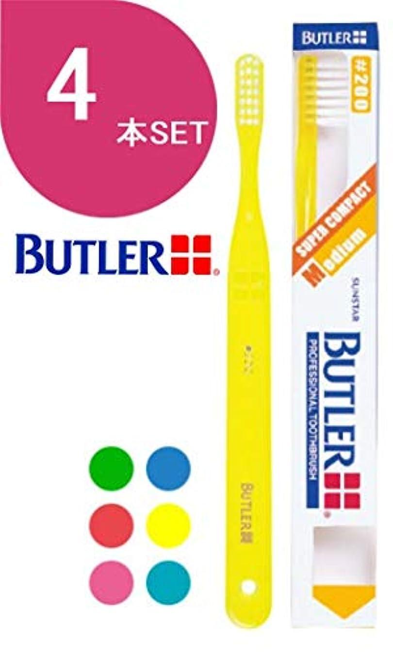日付付き。バックアップサンスター バトラー(BUTLER) 歯ブラシ 4本 #200