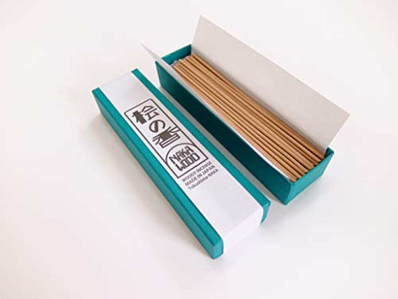 スタッフ合法空白木の香 Woody Incense 桧の香(大) ウッドデザイン賞2017受賞