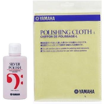 YAMAHA シルバーポリッシュSP2 & ポリシングクロス L
