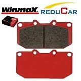 WINMAX(ウインマックス)ブレーキパッド ARMA ストリート AT3 トヨタ タウンエース CR50G(4WD) フロント用