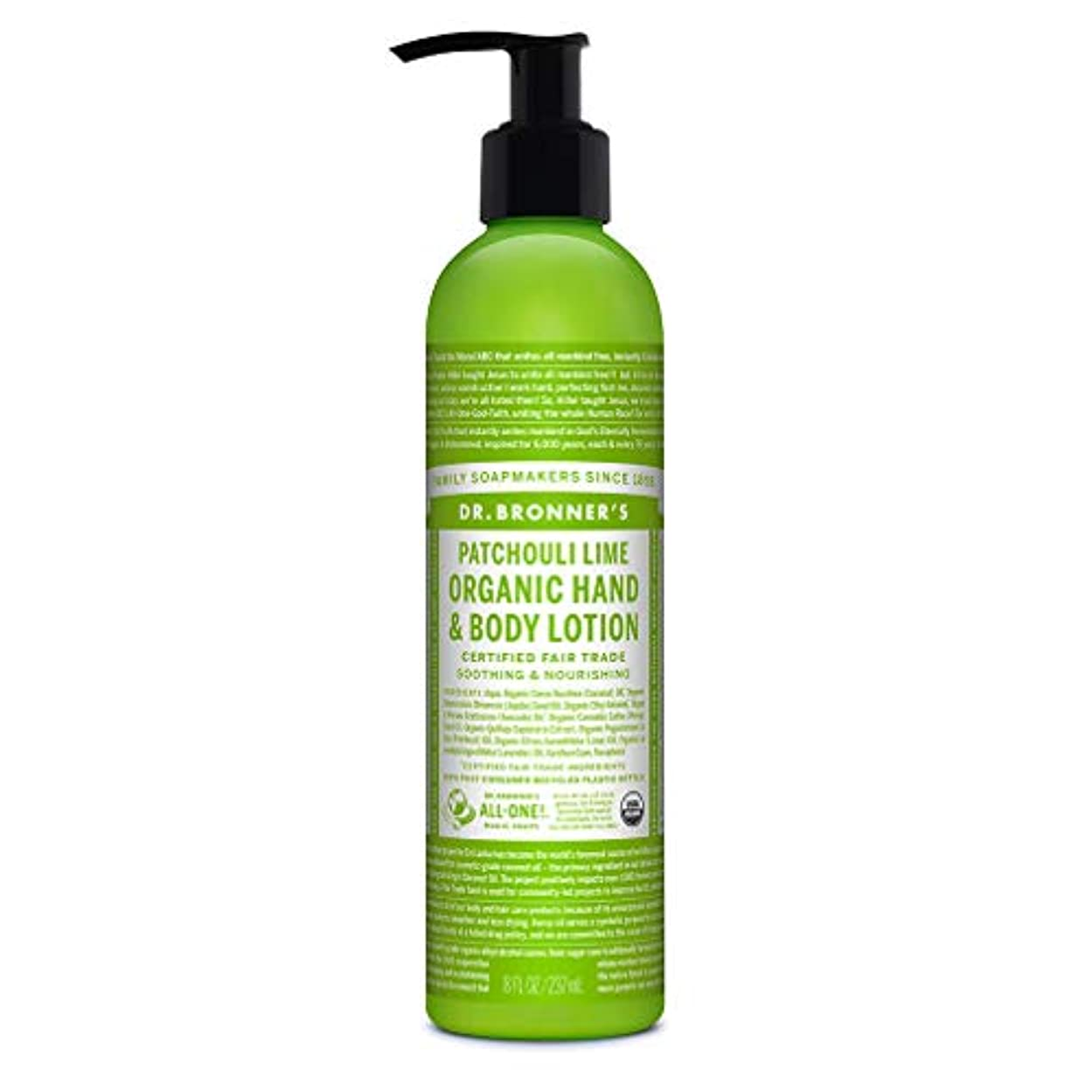 写真松の木迷信Dr. Bronner's Organic Patchouli Lime Lotion 235 ml (並行輸入品)