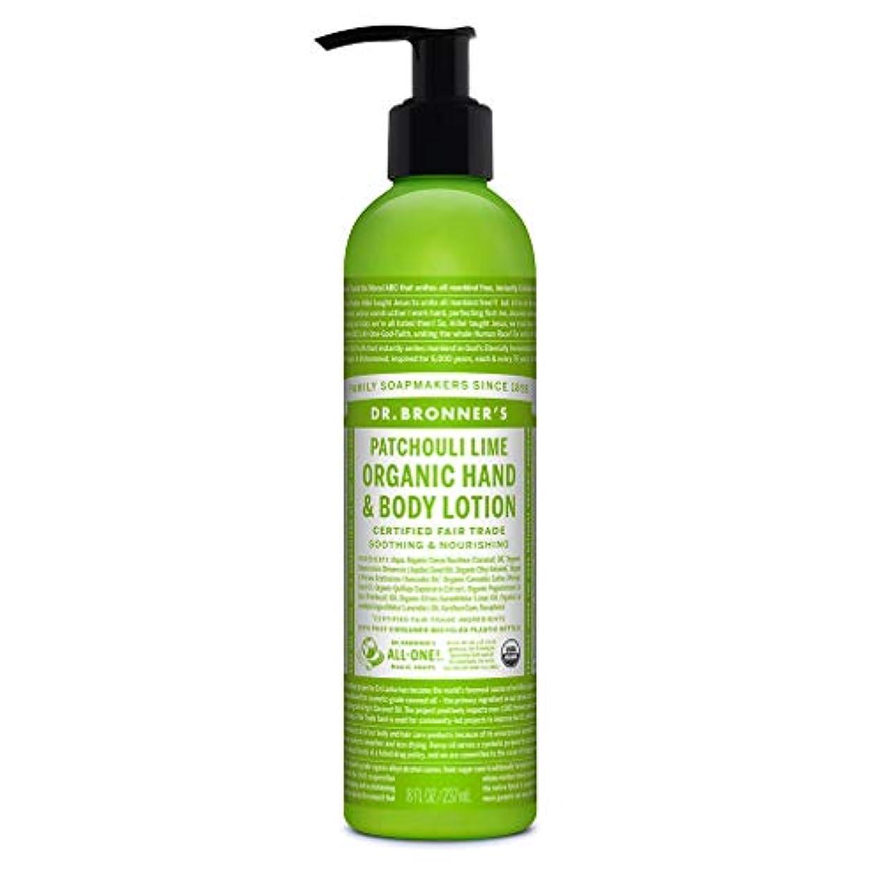 ビザ参照対象Dr. Bronner's Organic Patchouli Lime Lotion 235 ml (並行輸入品)
