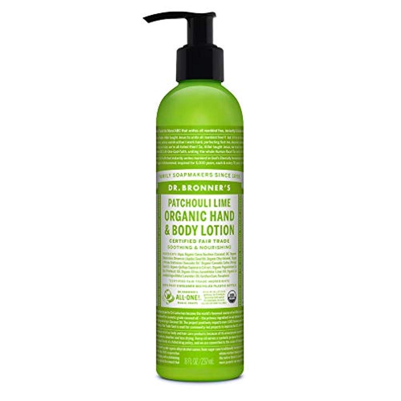 民間人素人重くするDr. Bronner's Organic Patchouli Lime Lotion 235 ml (並行輸入品)