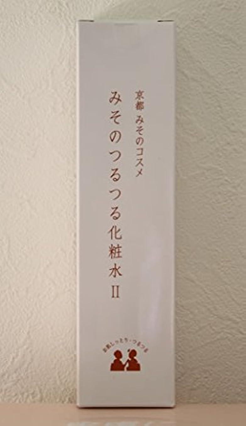 テナント名前ホイップみそのつるつる化粧水II 150ml