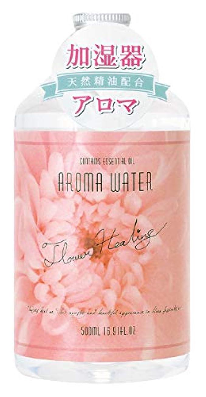 アレルギー性うねるリスクノルコーポレーション アロマウォーター 加湿器用 500ml フラワーヒーリング ベルガモットの香り OA-ARO-1-3