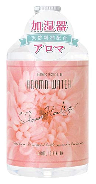 ダンプ輸血流すノルコーポレーション アロマウォーター 加湿器用 500ml フラワーヒーリング ベルガモットの香り OA-ARO-1-3
