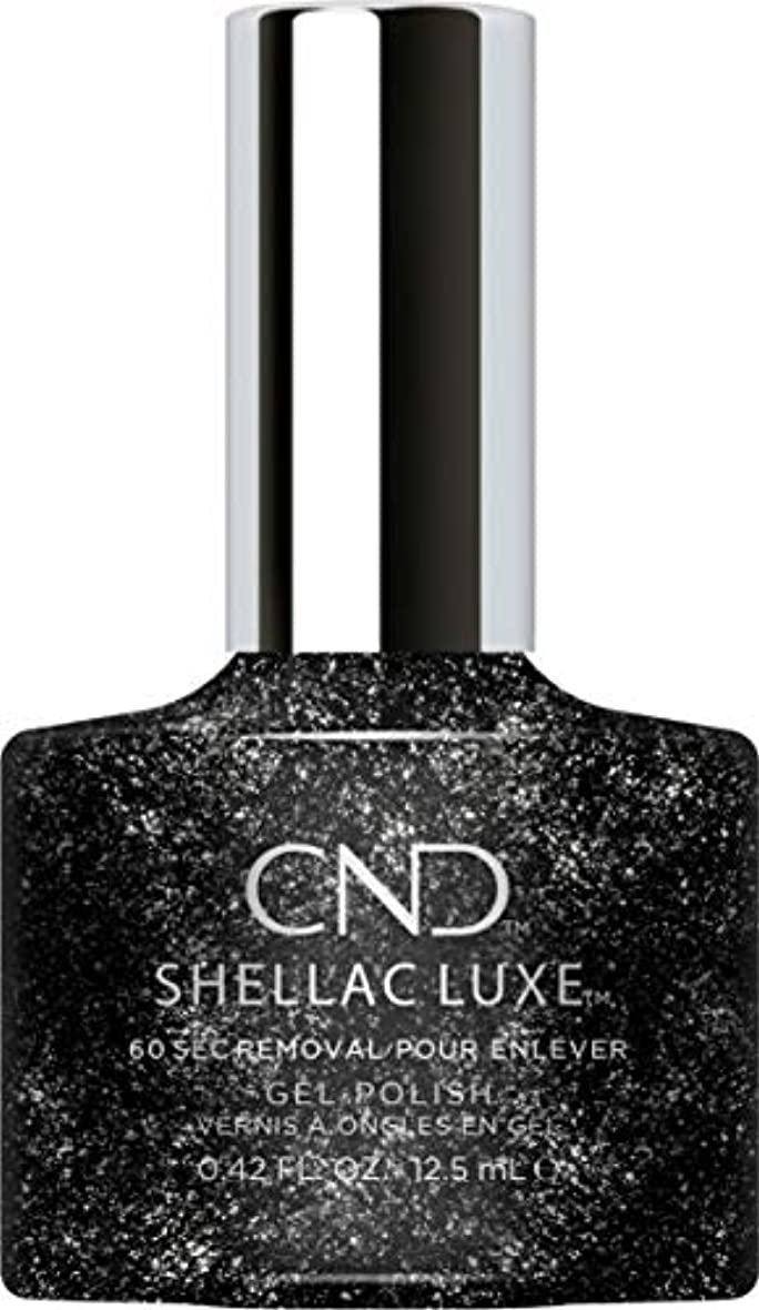 カップ消費する接続CND Shellac Luxe - Dark Diamonds - 12.5 ml / 0.42 oz