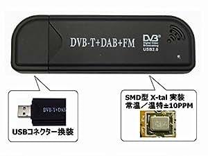 X-tal 常温/温特±10PPM実装TV28Tv2DVB-T(R820T2)チューナー単品ブラック[RTL2832U+R820T2][DVB-T+DAB+FM][広帯域受信用]【USBコネクター換装品】