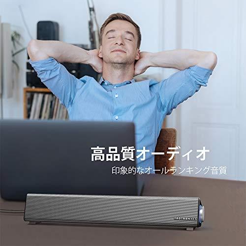 TaoTronics『TT-SK018』