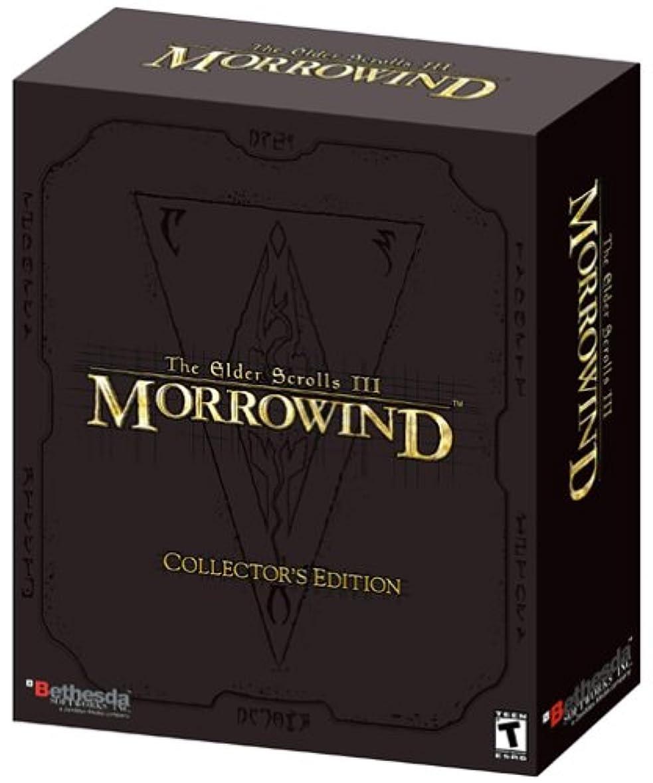に話すコンサート護衛The Elder Scrolls 3: Morrowind, Collector's Edition (輸入版)