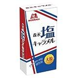 森永製菓 塩キャラメル大箱 5箱
